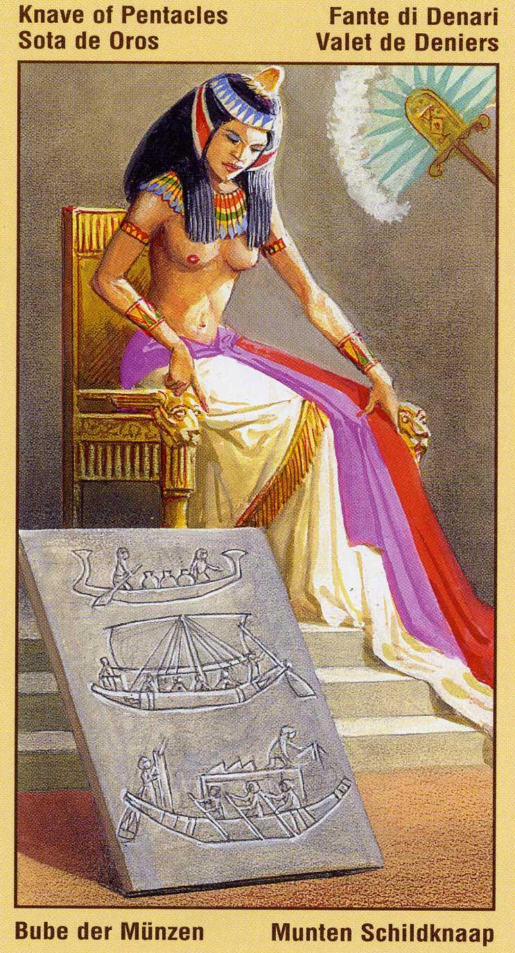 Паж пентаклей Таро Вечности Фараона Рамзеса.