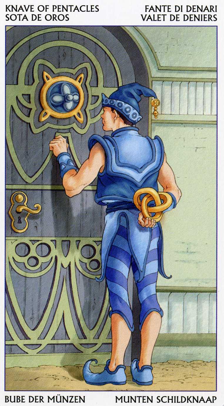 Галерея мистерии ТароТ - Таро 78 Дверей/Паж Пентаклей.