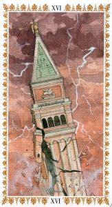 Аркан 16 Башня Романтическое Таро
