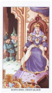 Королева Пентаклей Таро 78 Дверей