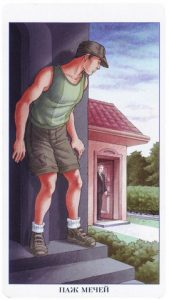 Паж Мечей Таро 78 Дверей
