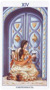 14 Умеренность Таро 78 Дверей