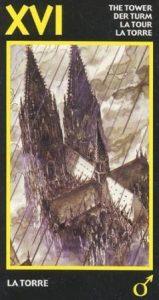 16 Аркан Башня Таро Манара