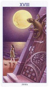18 Луна Таро 78 Дверей