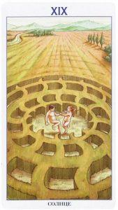 19 Солнце Таро 78 Дверей