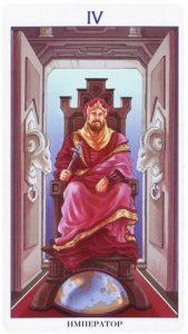 4 Император Таро 78 Дверей