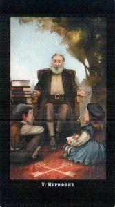 5 Аркан Иерофант Викторианское Таро (Steampunk Tarot)