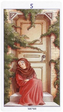 5 Мечей Таро 78 Дверей