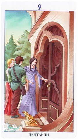 9 Девятка Денариев Пентаклей Таро 78 Дверей