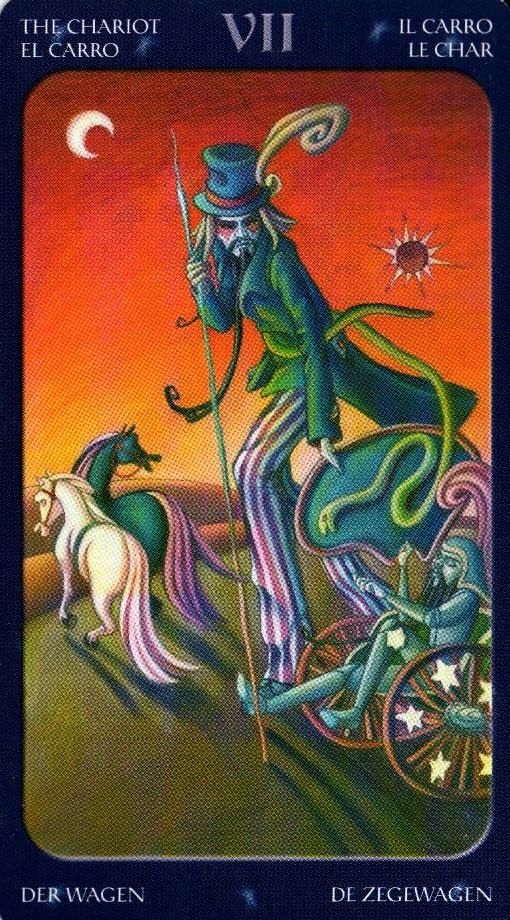 7 Колесница Сладкие сумерки, Халлоуин