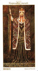 Королева Мечей Таро Лунатиков Lunatic Tarot