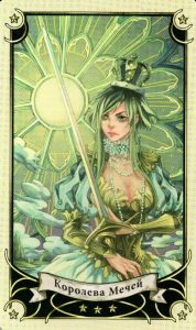 Королева Мечей Таро Семи Звезд Mystical Manga Tarot