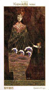 Королева Чаш Таро Лунатиков Lunatic Tarot