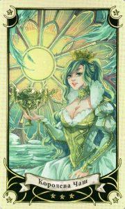 Королева Чаш Таро Семи Звезд Mystical Manga Tarot