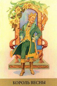 Король Весны Таро Викторианских Фей