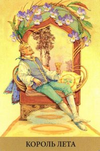 Король Лета Таро Викторианских Фей