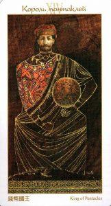 Король Пантаклей Таро Лунатиков Lunatic Tarot