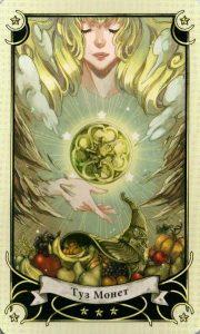 Туз Монет Таро Семи Звезд Mystical Manga Tarot