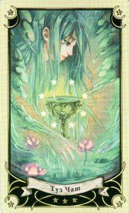 Туз Чаш Таро Семи Звезд Mystical Manga Tarot