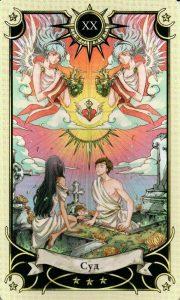 20 Аркан Суд Таро Семи Звезд Mystical Manga Tarot