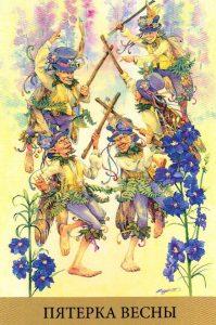 5 Весны Таро Викторианских Фей