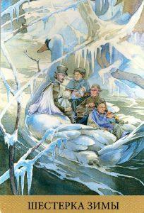6 Зимы Таро Викторианских Фей