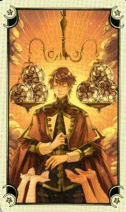 6 Монет Таро Семи Звезд Mystical Manga Tarot