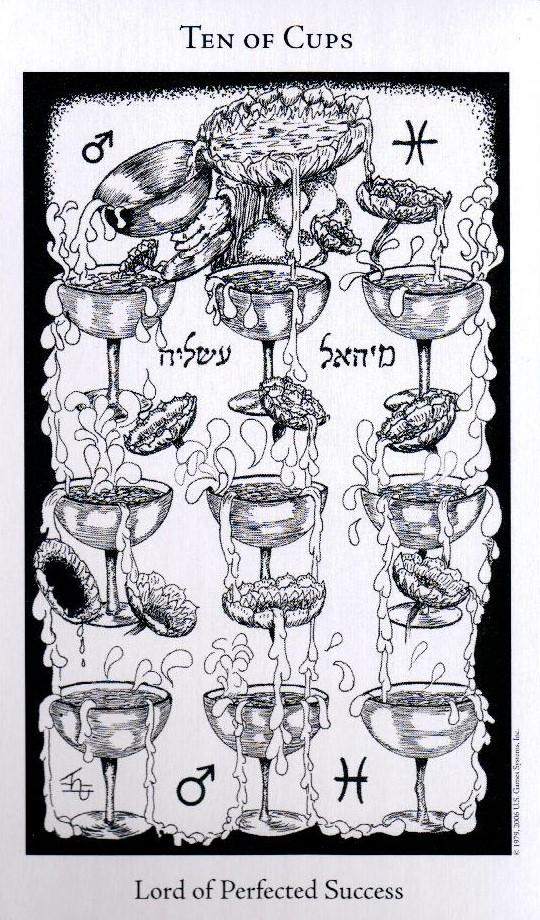 10 Кубков The Hermetic Tarot