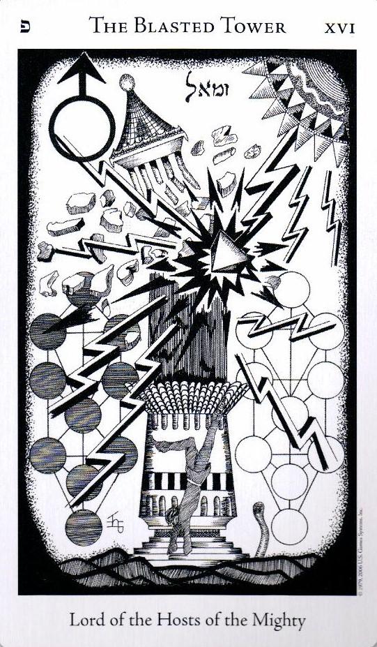16 Аркан Башня The Hermetic Tarot