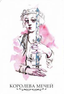 Королева Мечей The Linestrider Tarot