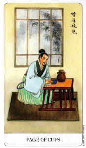 Паж Кубков Chinese Tarot Китайское Таро