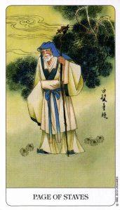 Паж Посохов Chinese Tarot Китайское Таро