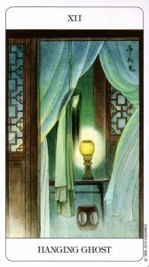 12 Висящий призрак Chinese Tarot Deck Китайское Таро
