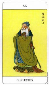 20 Конфуций Chinese Tarot Deck Китайское Таро