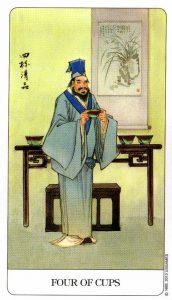 4 Кубков Chinese Tarot Китайское Таро