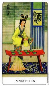 9 Кубков Chinese Tarot Китайское Таро