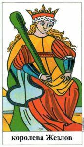 Королева Жезлов Марсельское Таро Tarot de Marseille Convos