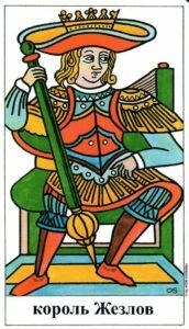 Король Жезлов Марсельское Таро Tarot de Marseille Convos