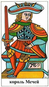 Король Мечей Марсельское Таро Tarot de Marseille Convos