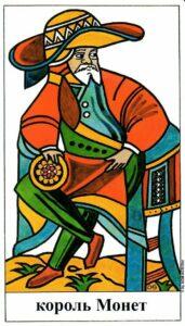 Король Монет Марсельское Таро Tarot de Marseille Convos